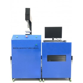 Mask particulate matter filtration efficiency and airflow resistance tester